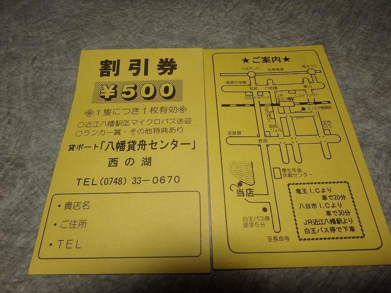 f:id:minekofujiko:20200425235933j:plain