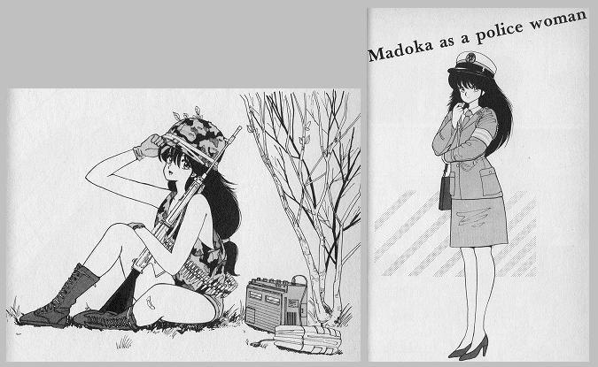 f:id:minekofujiko:20201016014058j:plain