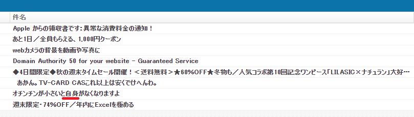 f:id:minekofujiko:20201030013707p:plain