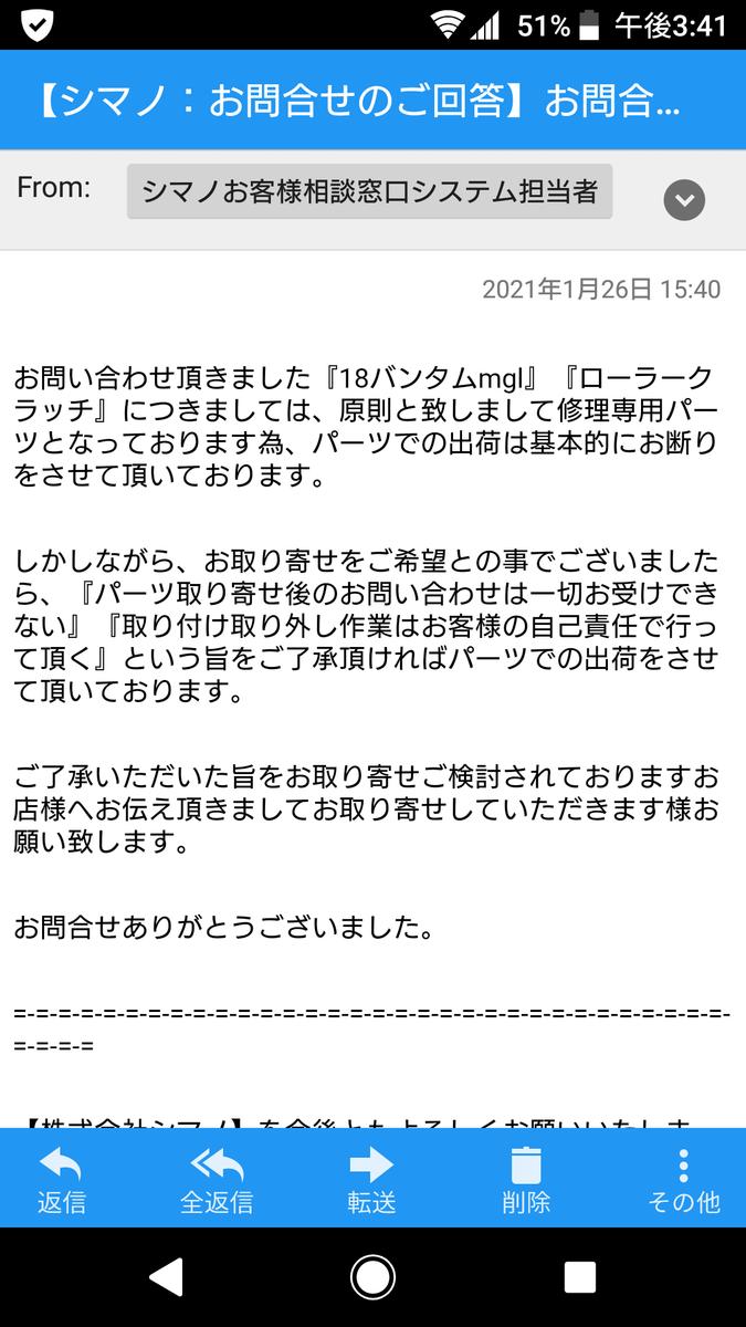 f:id:minekofujiko:20210127013622p:plain