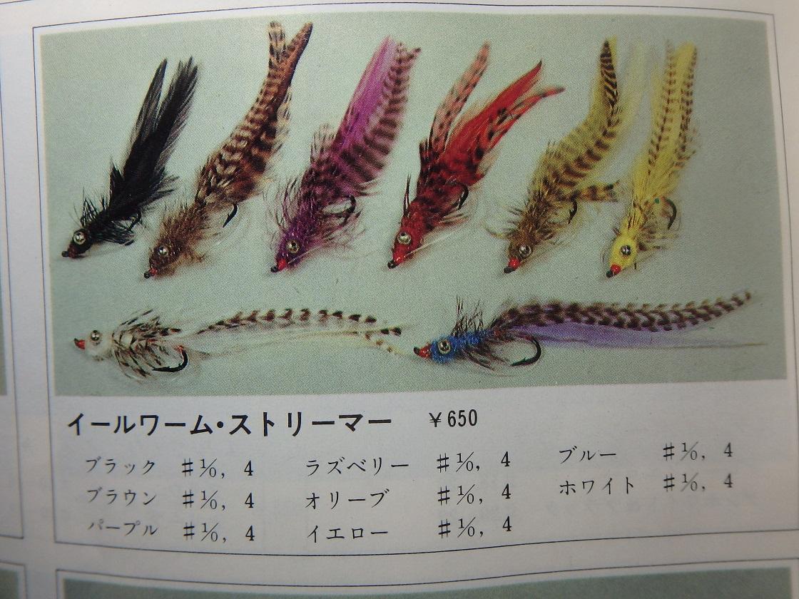 f:id:minekofujiko:20210223052358j:plain