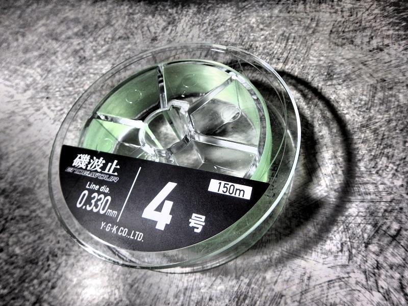 f:id:minekofujiko:20210307050231j:plain