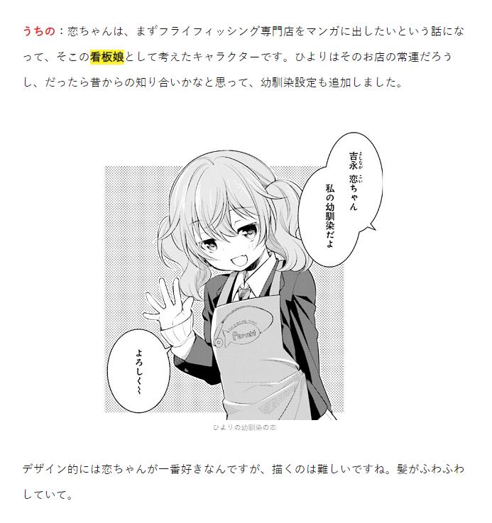 f:id:minekofujiko:20210308041306p:plain