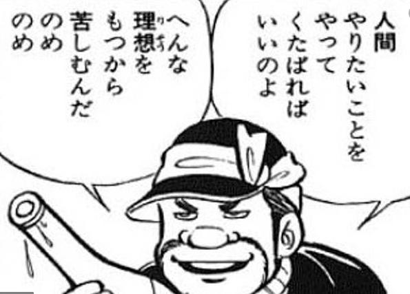 f:id:minekofujiko:20210605121208p:plain