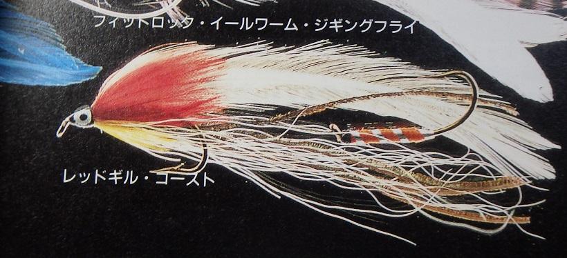 f:id:minekofujiko:20210725000525j:plain