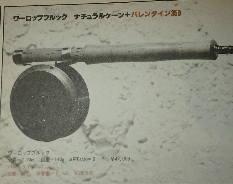f:id:minekofujiko:20211021050239j:plain