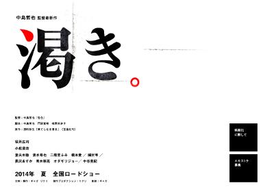 http://kawaki.gaga.ne.jp/