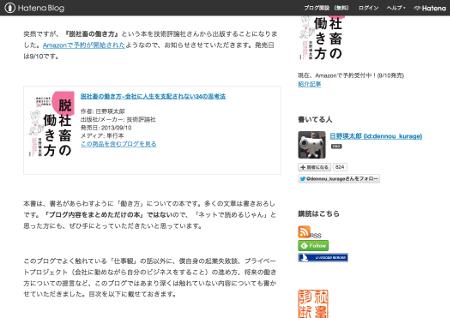 http://dennou-kurage.hatenablog.com/entry/2013/08/19/205255