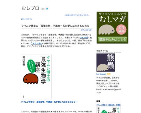http://d.hatena.ne.jp/horikawad/20130821/1377078248