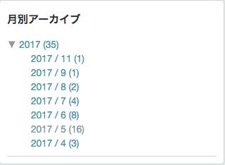 f:id:minemh:20171206180603p:plain