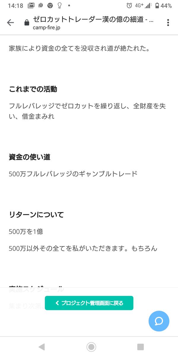f:id:mineminedoctor:20200330082934p:plain