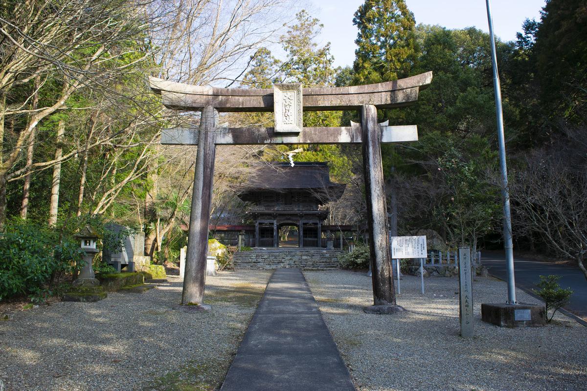 大矢田神社の入口