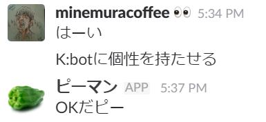 f:id:minemuracoffee:20170418220514p:plain