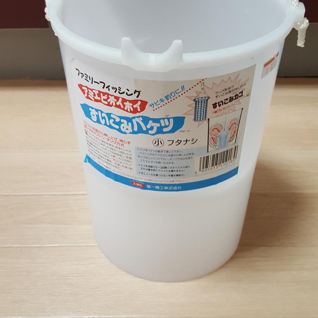 f:id:minemuracoffee:20170625104818j:plain