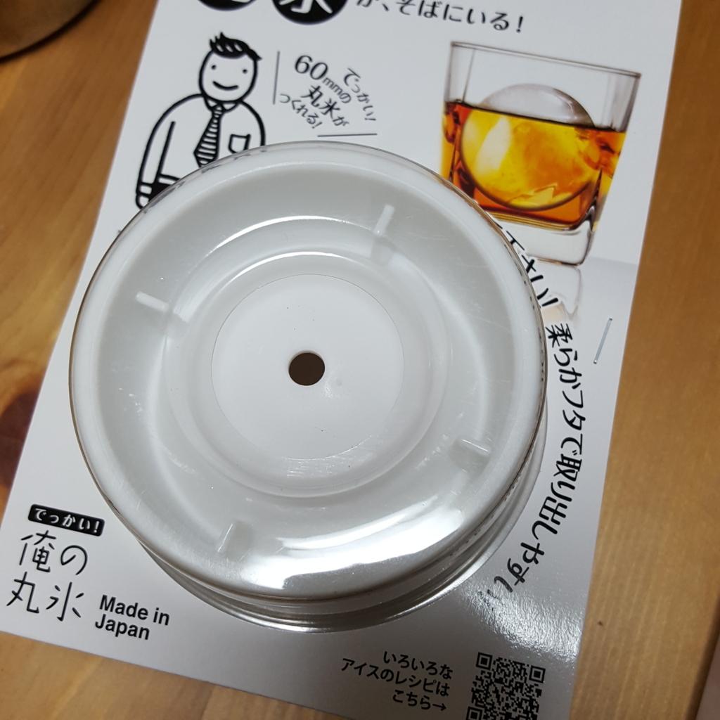 f:id:minemuracoffee:20170824214821j:plain