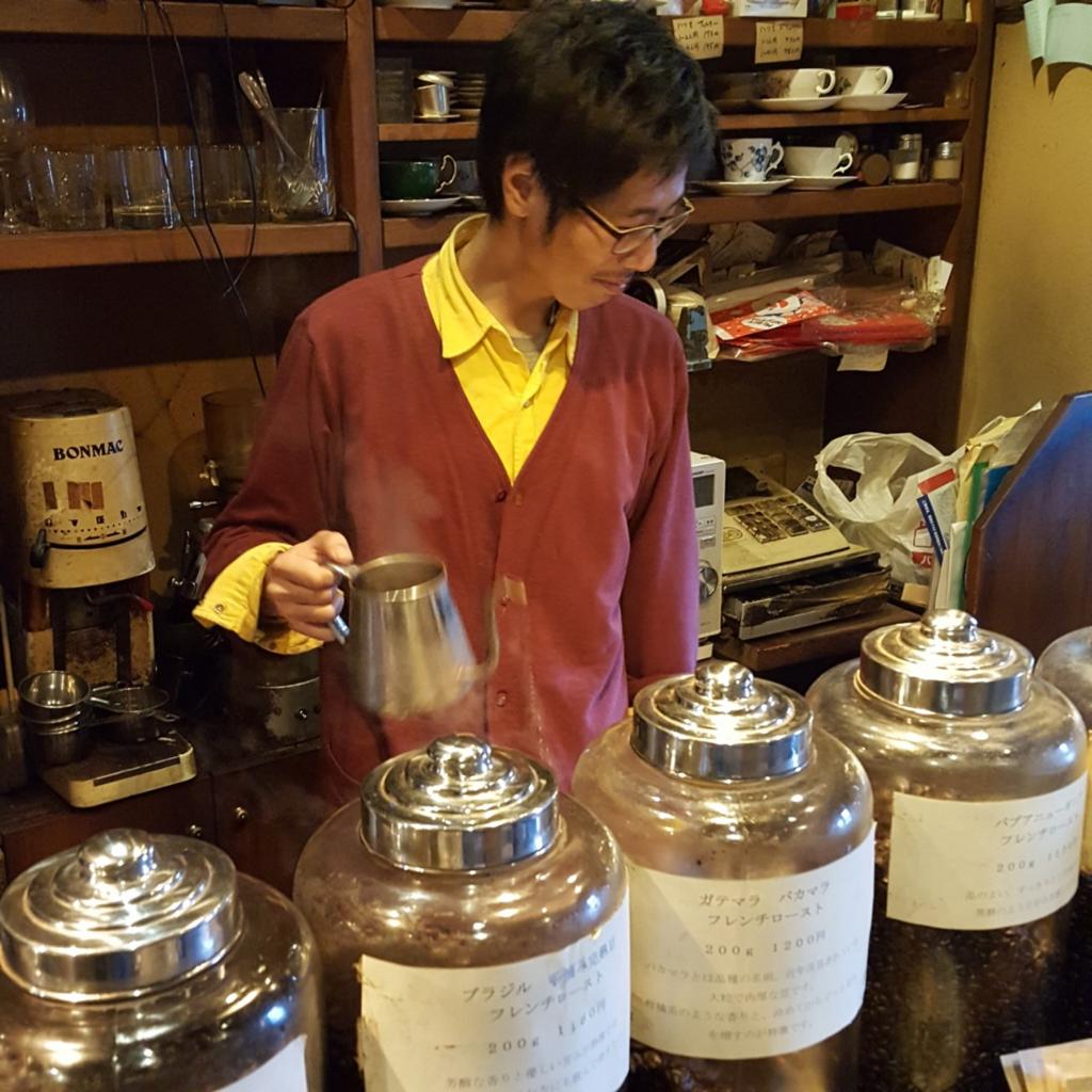 f:id:minemuracoffee:20171223175754p:plain