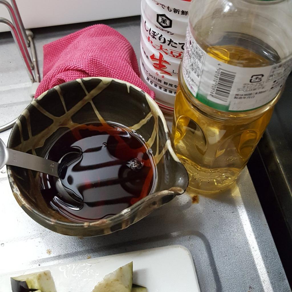 f:id:minemuracoffee:20180102211947p:plain