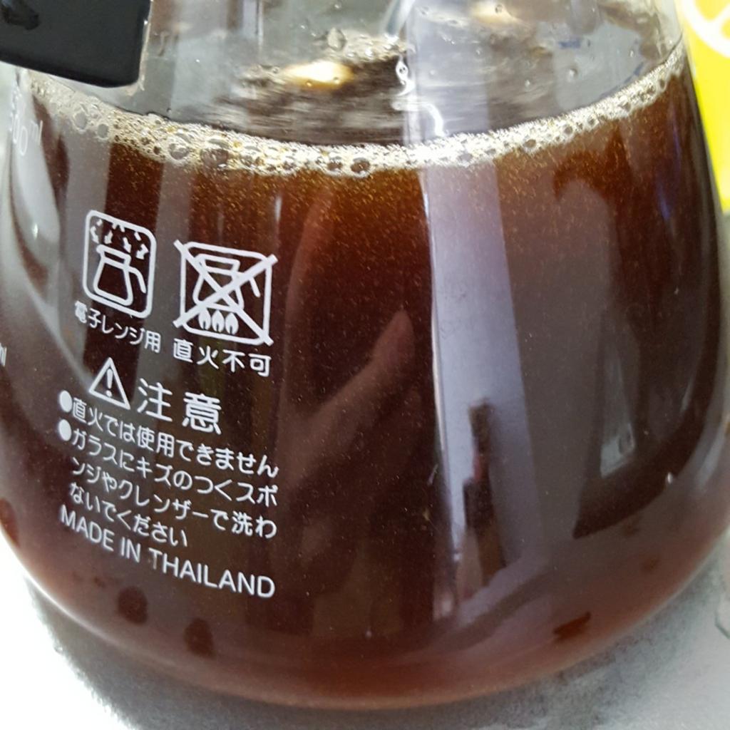f:id:minemuracoffee:20180127173259p:plain