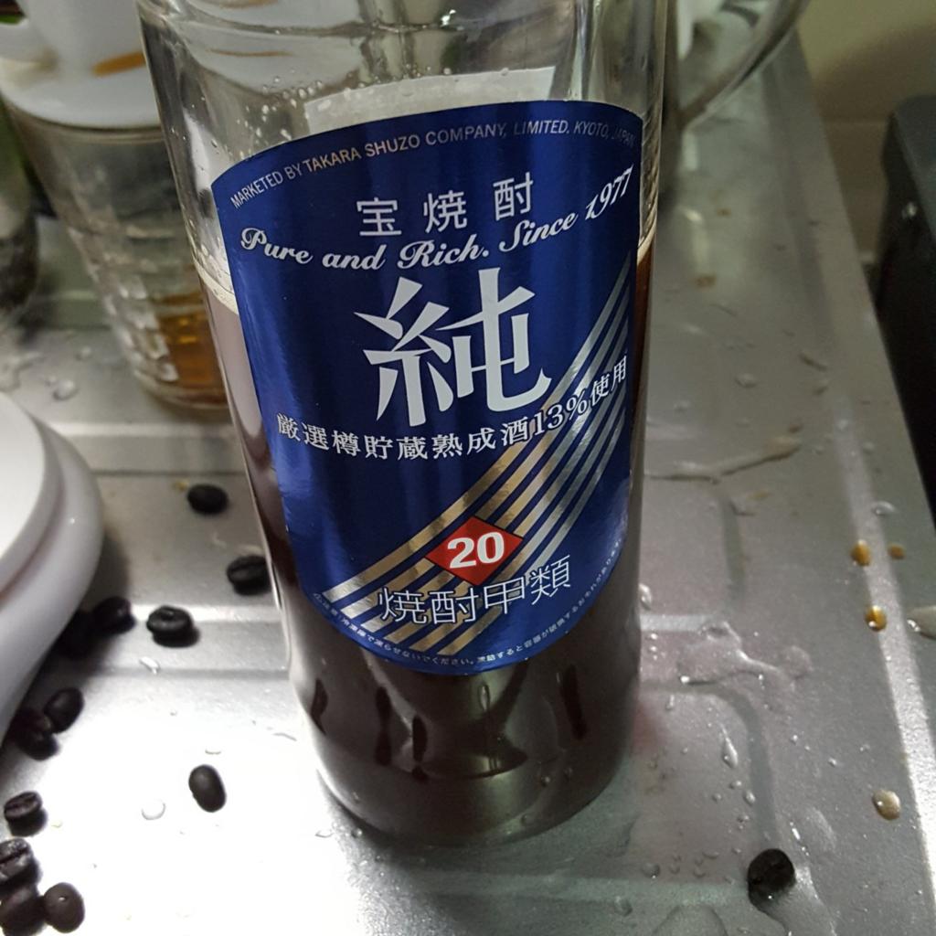 f:id:minemuracoffee:20180127173337p:plain