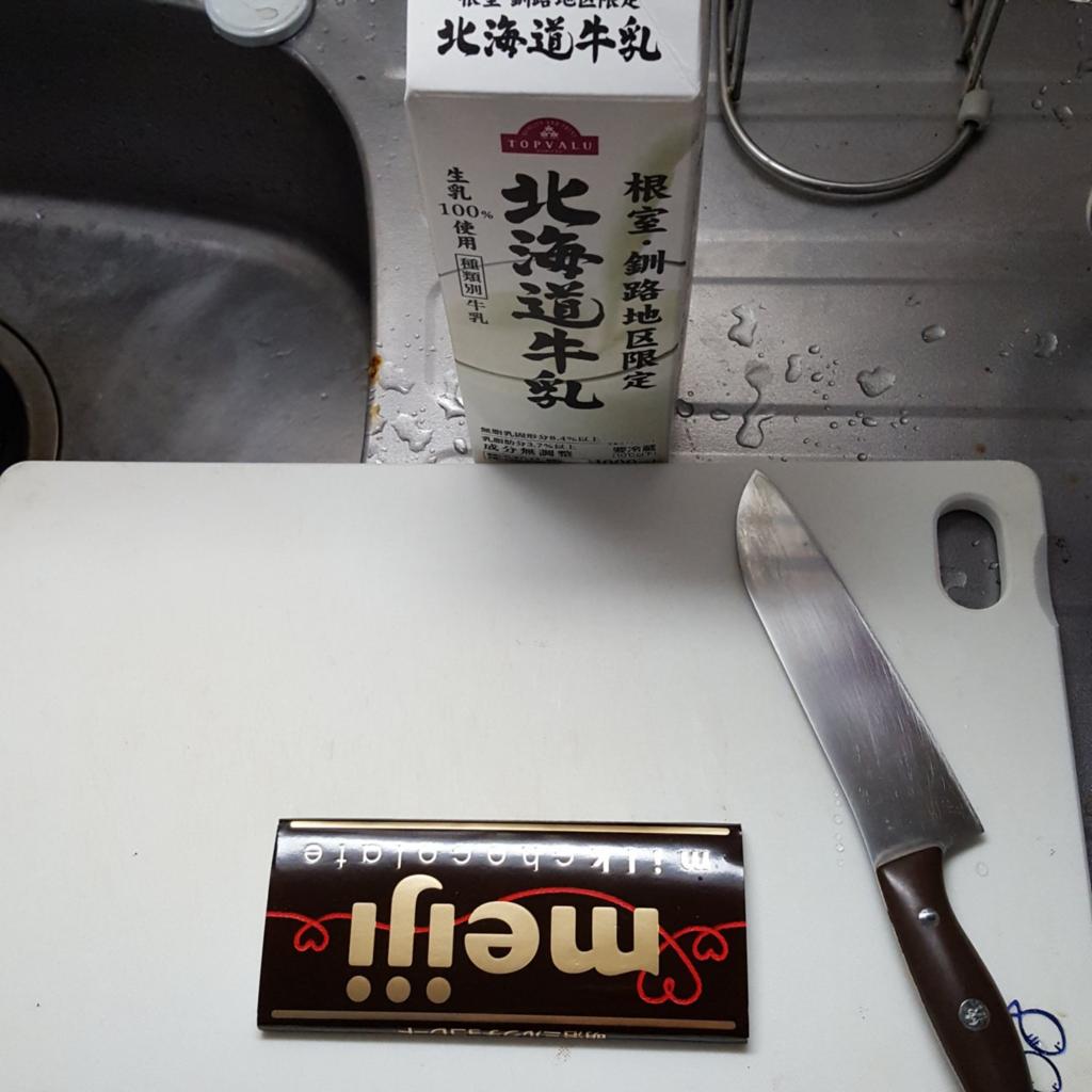 f:id:minemuracoffee:20180211123545p:plain