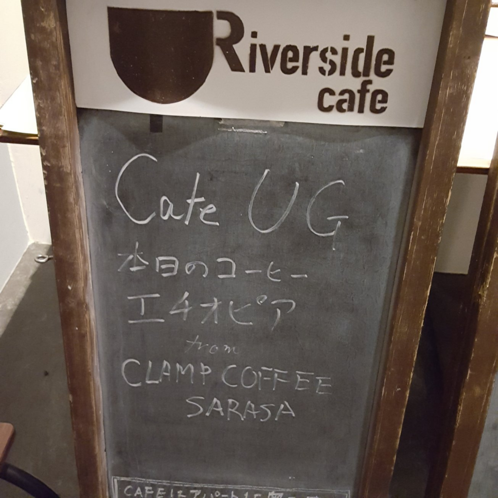 f:id:minemuracoffee:20180219211742p:plain
