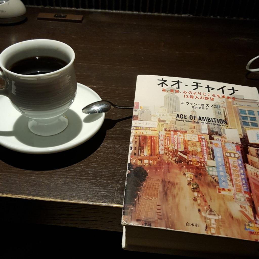 f:id:minemuracoffee:20180304121536p:plain