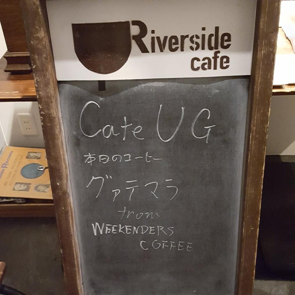 f:id:minemuracoffee:20180313225816p:plain