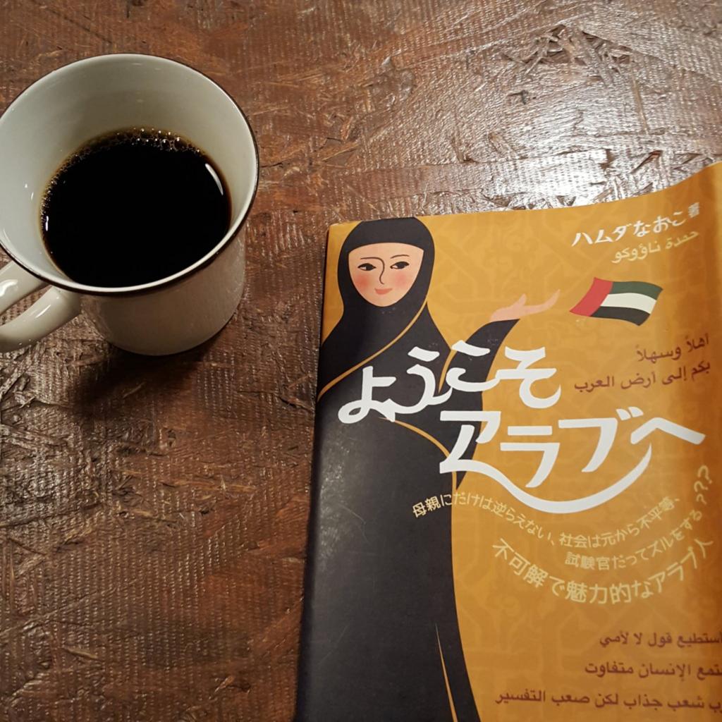 f:id:minemuracoffee:20180313230545p:plain