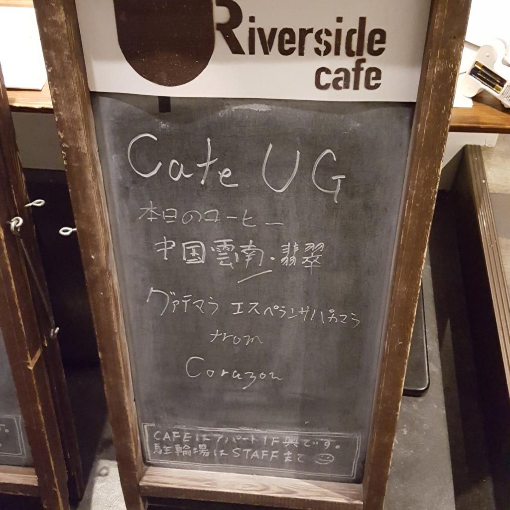 f:id:minemuracoffee:20180319010439p:plain