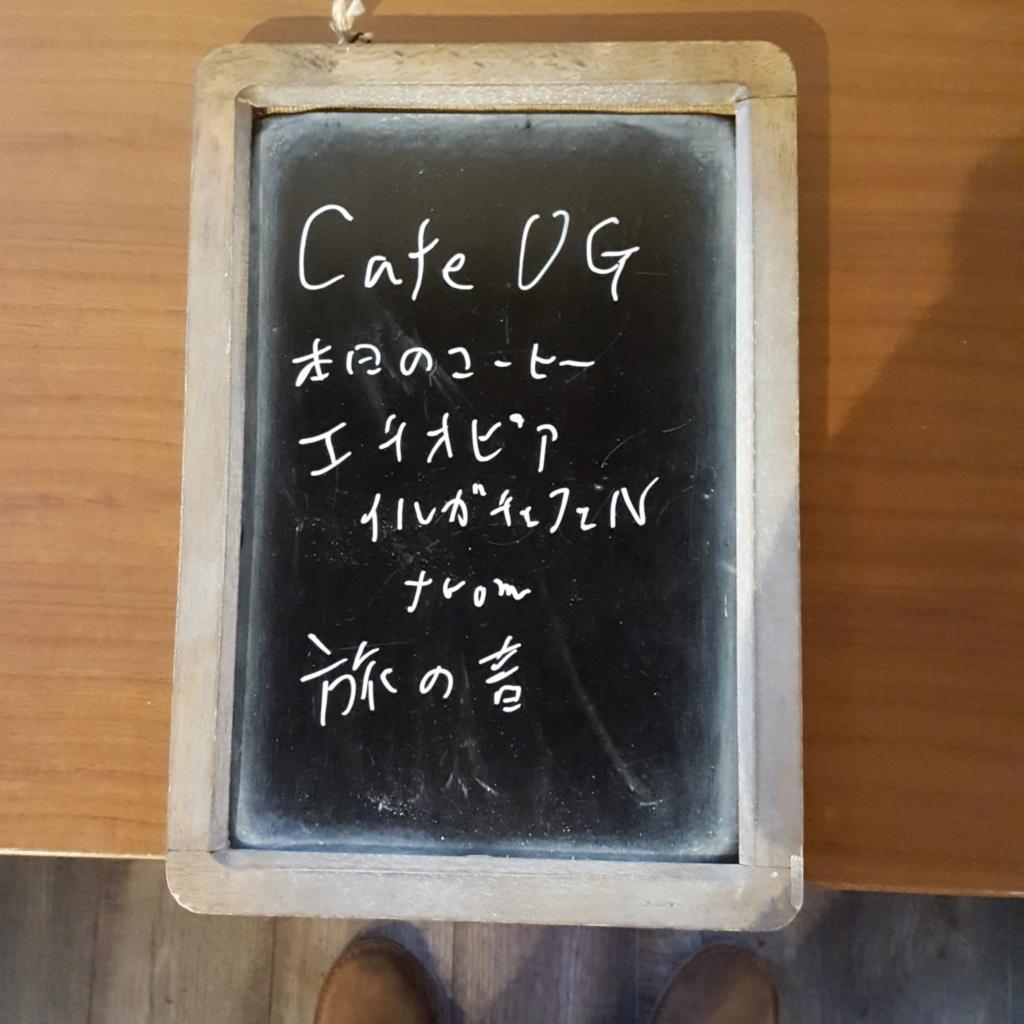 f:id:minemuracoffee:20180329001113p:plain