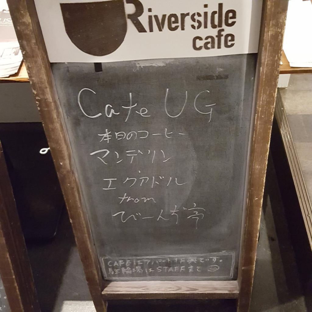 f:id:minemuracoffee:20180425222405p:plain