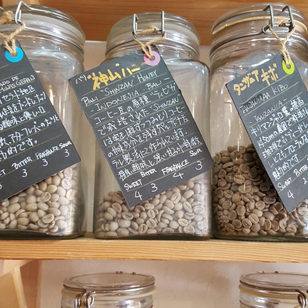 f:id:minemuracoffee:20180429112816p:plain