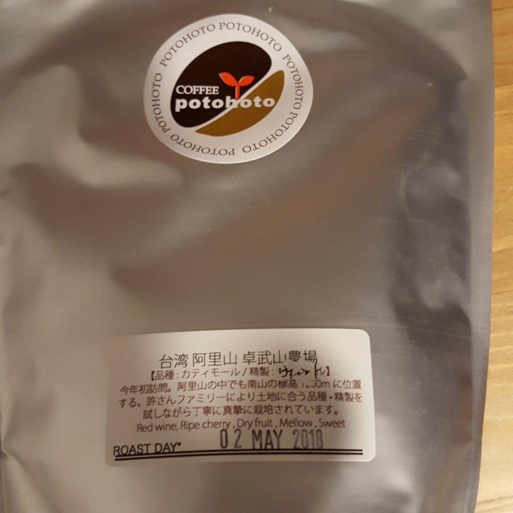 f:id:minemuracoffee:20180510005712p:plain