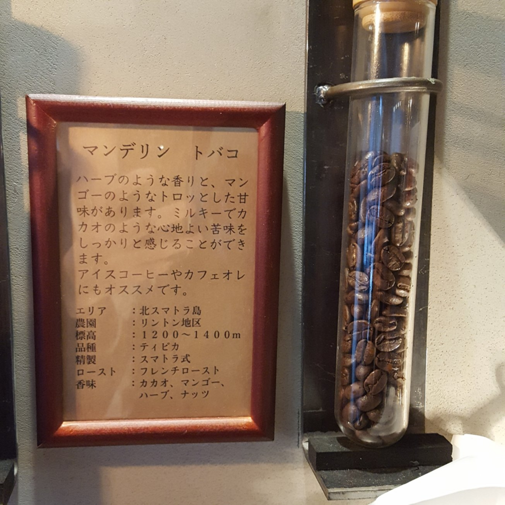 f:id:minemuracoffee:20180513132534p:plain