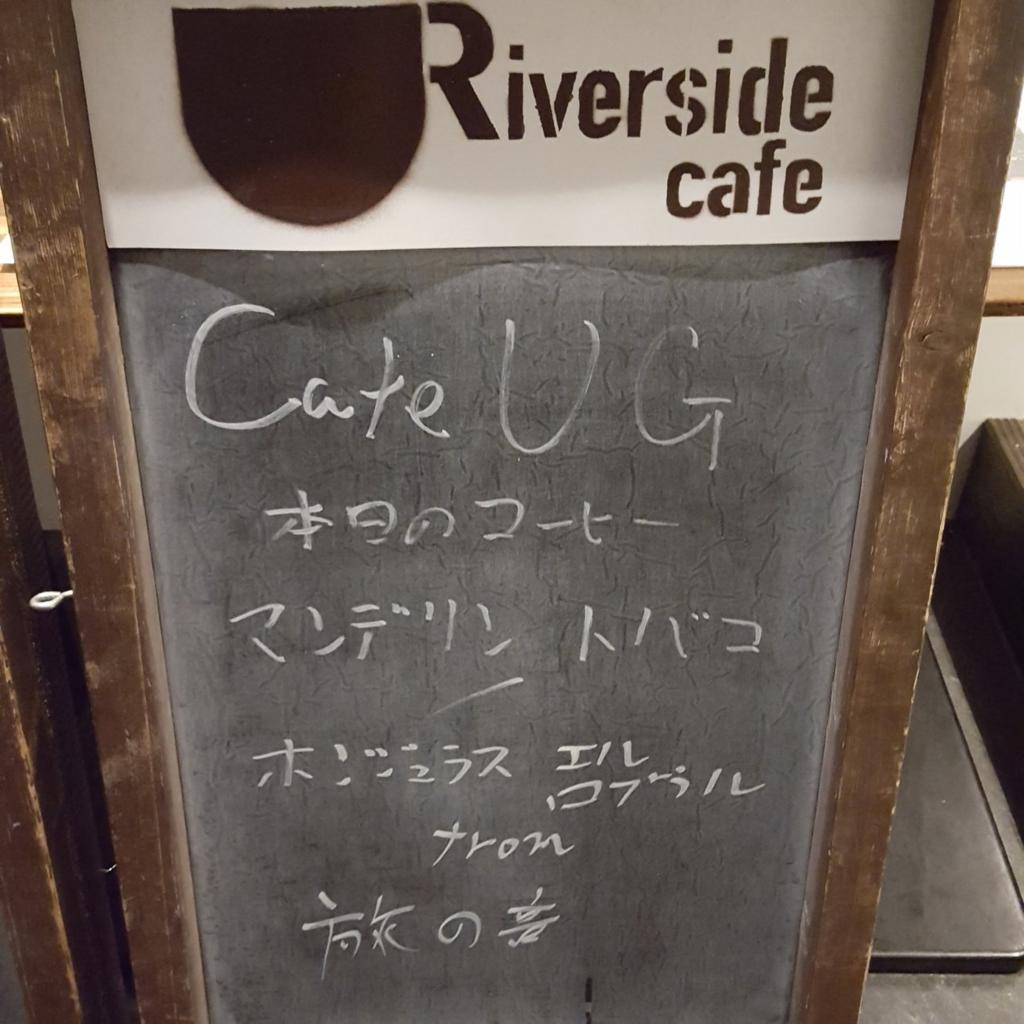 f:id:minemuracoffee:20180519174523p:plain