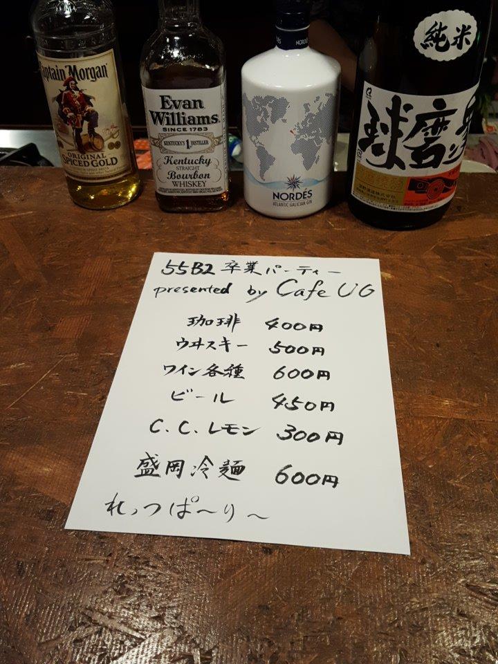 f:id:minemuracoffee:20180806231322p:plain