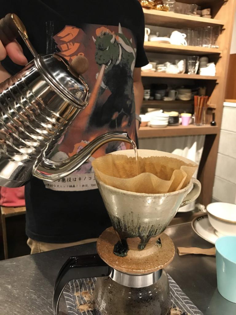 f:id:minemuracoffee:20180828221007p:plain