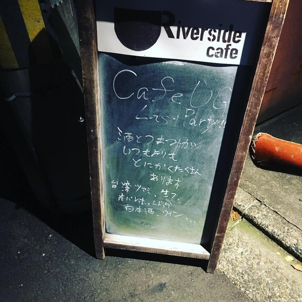 f:id:minemuracoffee:20181102000143j:plain