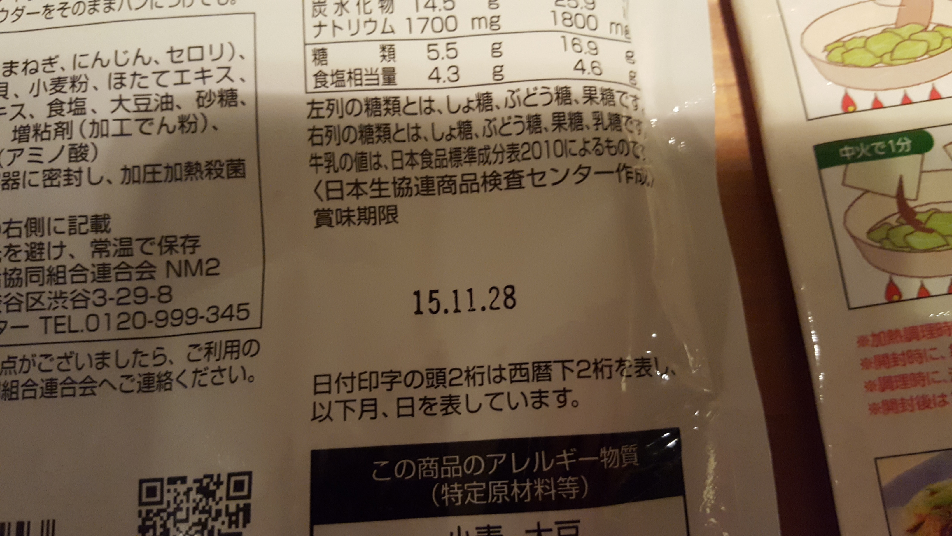 f:id:minemuracoffee:20181206201714p:plain