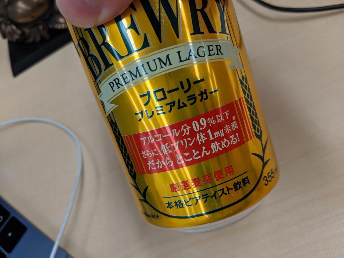 f:id:minemuracoffee:20190607222009p:plain