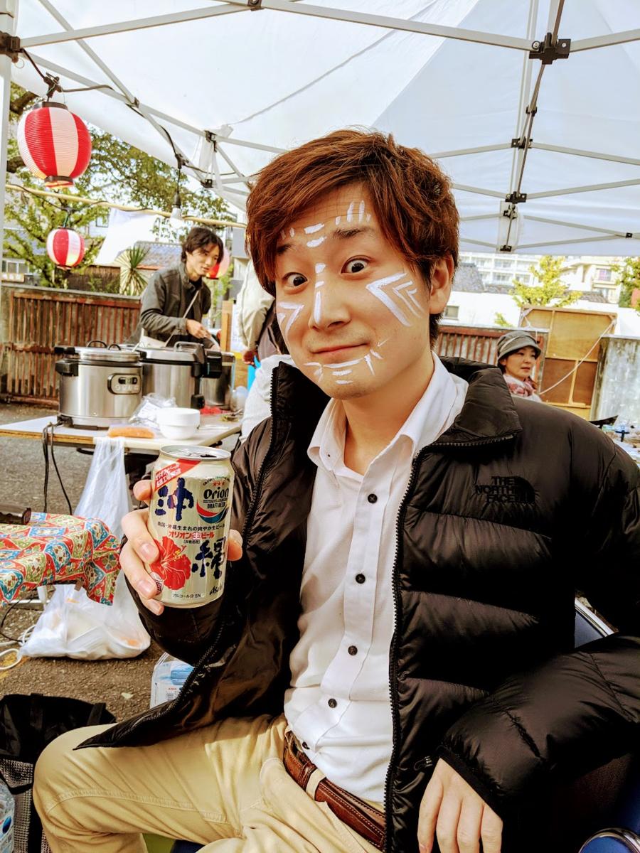 f:id:minemuracoffee:20191111133653p:plain
