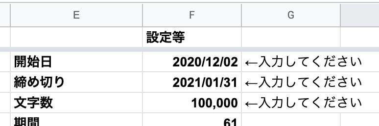 f:id:minemuracoffee:20201130232610p:plain