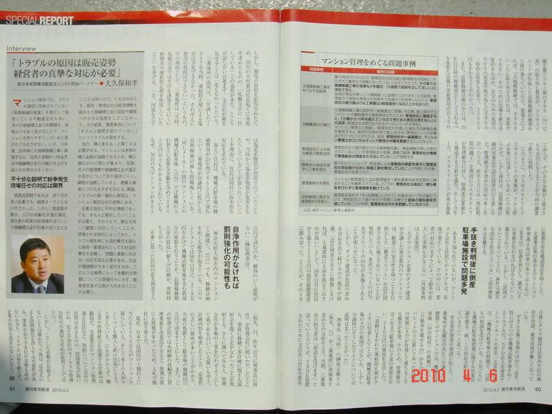 f:id:minenobu35:20100406114243j:image