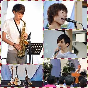 f:id:minenotatsuhiro:20160815162112j:plain