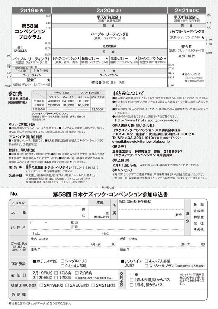 f:id:minenotatsuhiro:20190201193913j:plain