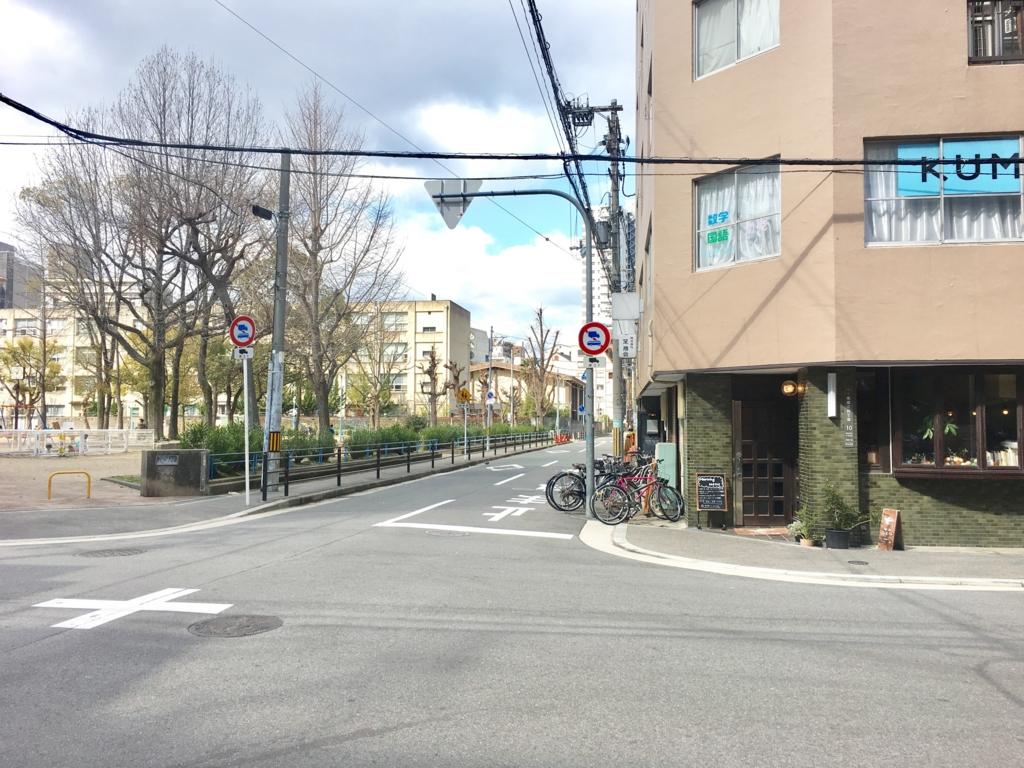 f:id:mineohiroko:20170327215636j:plain