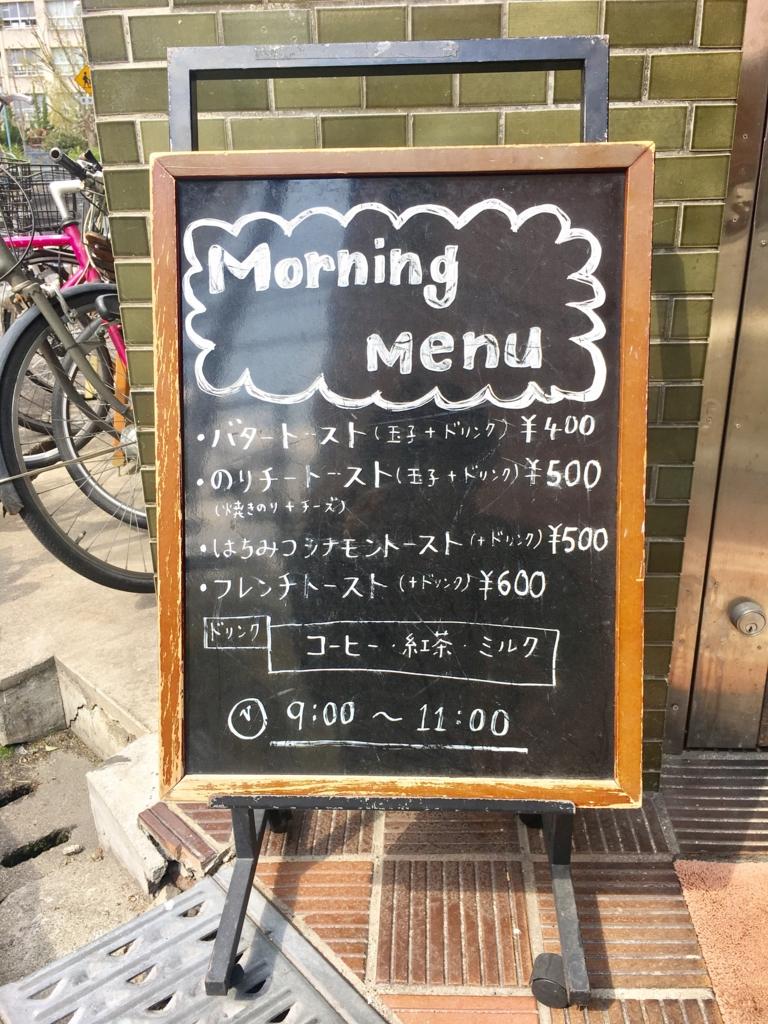 f:id:mineohiroko:20170327220113j:plain