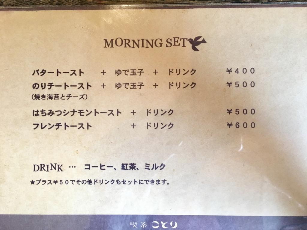 f:id:mineohiroko:20170327220732j:plain