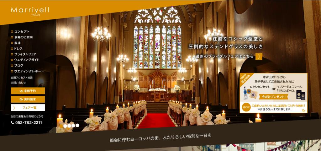 f:id:mineohiroko:20180217155421p:plain