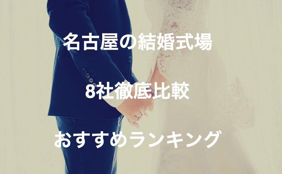 f:id:mineohiroko:20180217171243j:plain